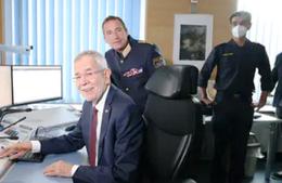 Bundespräsident Van der Bellen besuchte Wiener Landespolizeidirektion